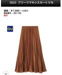 GU   (スカート)