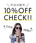 ↓新作10%OFFをチェック! |