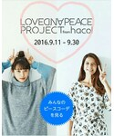 love&peace project | (福袋・福箱)