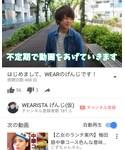※YouTube始めました💫 | チャンネル登録お願いします😳💫(その他)
