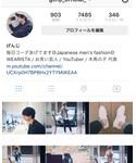 Instagram | フォロー待ってる🌝💫🌚💫🌝💫(その他)