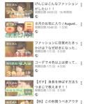 YouTube毎日投稿してます☺︎ |