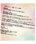 恋仲♡フェス |