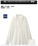 GU | (シャツ・ブラウス)