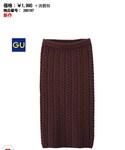 GU | (スカート)