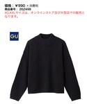 GU | (ニット・セーター)