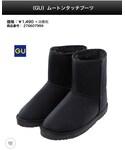 GU | (ブーツ)