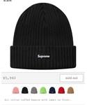 Supreme  | (Beanie)
