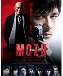 MOZU | (DVD)