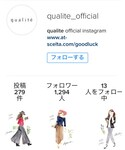 Instagram   (その他)