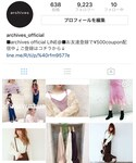 offcial❤︎Instagram | (その他)