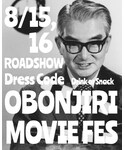 OBONJIRI MOVIE FES | (その他)
