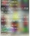 ビビッとカラー祭り詳細   (ラッピングキット)