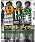 D-fes vol.2の「福袋・福箱」