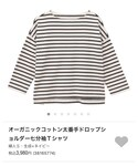 無印良品 | (Tシャツ・カットソー)