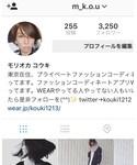 Instagram→ m_k.o.u | (その他)
