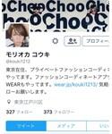 Twitter→ kouki1212 | (その他)