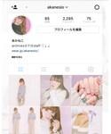 🐸Instagram | Instagram 2000フォローありがとうございます😭👏よろしければ覗いてみてください💕💕♩