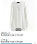 RAGEBLUE | <トレンドのロング丈>ワッフルロングカットソー/733404(M)(Tシャツ・カットソー)