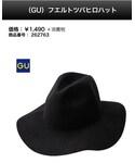 GU   (ハット)