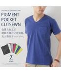 some might say | 古着のような風合いのコットンVネック半袖カットソー(Tシャツ・カットソー)