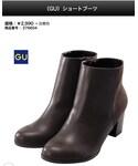 GU   (ブーツ)