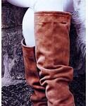 Sam Edelman | (Boots)