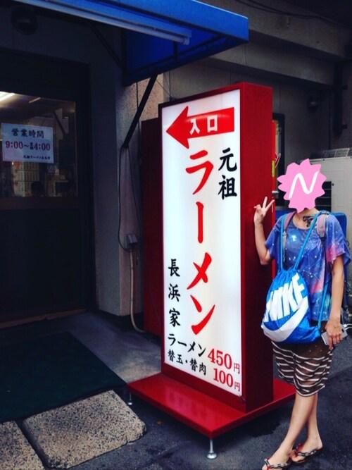 汀さんの「ナイキ ヘリテージ ジムサック(派手なのとラフなのが目について購入。セール価格¥1,000)(X-girl)」を使ったコーディネート
