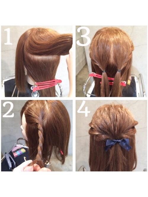 how to make a viking bun