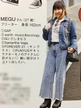 Meguさんの(earth music&ecology|アースミュージックアンドエコロジー)を使ったコーディネート