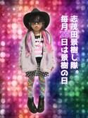 姫まりさんの「パズルスパッツ(BIT'Z|ビッツ)」を使ったコーディネート