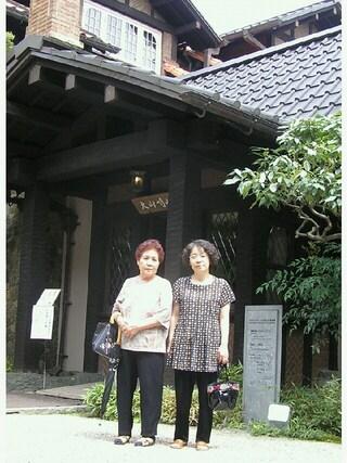 Yappo-kunさんの(大山崎山荘美術館)を使ったコーディネート