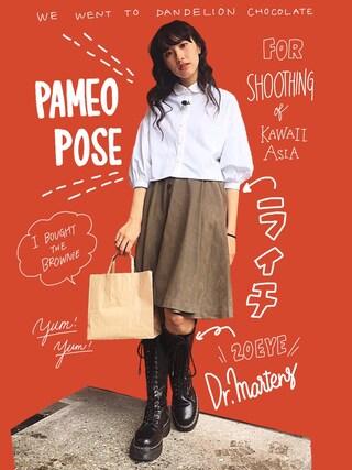 中田クルミさんの「HANDEL SHORT BLOUSE(PAMEO POSE|パメオポーズ)」を使ったコーディネート