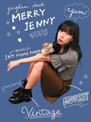 中田クルミさんの「オープンカラーギンガムシャツ(merry jenny|メリージェニー)」を使ったコーディネート