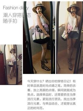 Flora Chung Net Worth
