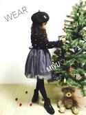 miyuさんの「クリスマスツリー 150(studio CLIP|スタディオクリップ)」を使ったコーディネート