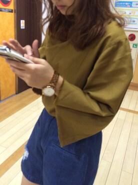 Nanae looks
