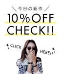 DHOLIC | 新作10%OFF(Tシャツ・カットソー)