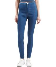 Topshop「Topshop Moto 'Joni' Skinny Ankle Jeans (Blue)(Denim pants)」
