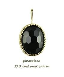 pinacoteca(ピナコテーカ)の「ピナコテーカ 525 オーバル ブラック オニキス チャーム(チャーム)」