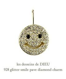 les desseins de DIEU(レデッサンドゥデュー)の「レ デッサン ドゥ デュー  928 グリッター スマイル パヴェ ダイヤモンド チャーム(チャーム)」