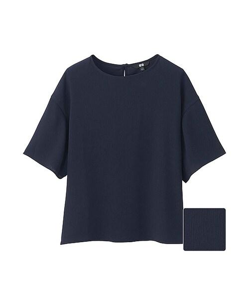 【年代・季節別】OLにおすすめの服装・ブランド|20代/30代