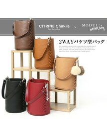 CITRINE Chakra(シトリンチャクラ)の「2wayバケツ型バッグ(ドラムバッグ)」