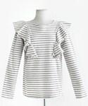 DHOLIC | ラッフルボーダーTシャツ(Tシャツ・カットソー)