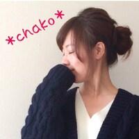 chakoさん