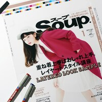 Soup.編集部
