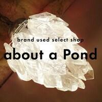 about a Pond ブランド古着 買取・販売