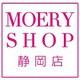 MOERY SHOP 静岡店