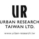 台灣URBAN RESEARCH